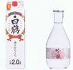 食品饮料0138,食品饮料,广告创意,酒瓶