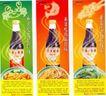 食品饮料0142,食品饮料,广告创意,调料