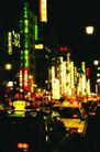 世界名胜0101,世界名胜,旅游风光,夜色 灯海 车辆