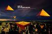 元素0049,元素,行业设计精选,橙黄 色调 突台