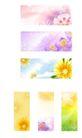 全新花纹0253,全新花纹,行业设计精选,
