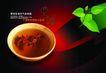 古典中国0007,古典中国,行业设计精选,花茶 茶水 绿茶