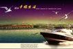 最新地产0324,最新地产,行业设计精选,