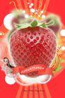 水果0010,水果,行业设计精选,草莓 红色 绿叶