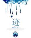 水滴0001,水滴,行业设计精选,文字 水迹 印迹