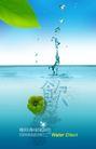 水滴0007,水滴,行业设计精选,叶片 水花 饮食