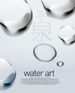 水滴0019,水滴,行业设计精选,
