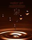 水滴0021,水滴,行业设计精选,