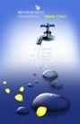 水滴0032,水滴,行业设计精选,