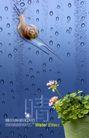 水滴0036,水滴,行业设计精选,