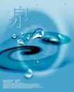 水滴0046,水滴,行业设计精选,清泉 纯净 晶莹
