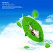 水滴0049,水滴,行业设计精选,叶尖 粘水 蜗牛