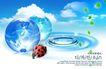 水滴0052,水滴,行业设计精选,