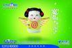 通讯0002,通讯,行业设计精选,客服电话 卡通 宽带