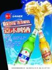 酒0002,酒,行业设计精选,啤酒 嘉禾啤酒 酒瓶