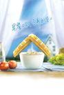 食品0004,食品,行业设计精选,饼干 食品 西红柿