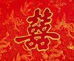 中国风0116,中国风,中华图片,