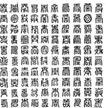传统文字0017,传统文字,中华图片,古字