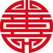 传统文字0027,传统文字,中华图片,