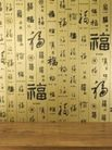 传统生活器具0056,传统生活器具,中华图片,