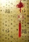 传统生活器具0062,传统生活器具,中华图片,