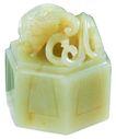 古代玉器0054,古代玉器,中华图片,