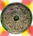 古代青铜器0131,古代青铜器,中华图片,