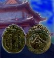 古代青铜器0134,古代青铜器,中华图片,