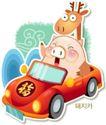 猪0011,猪,中华图片,