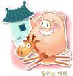 猪0014,猪,中华图片,