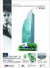 地产广告0014,地产广告,综合,高楼