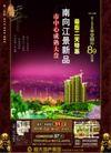 地产广告0036,地产广告,综合,地图 电话 营销