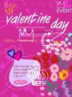 韩国新潮0155,韩国新潮,综合,韩国时尚花纹