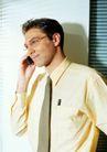 职场人物0200,职场人物,商业,