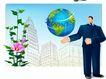 网络商务0077,网络商务,商业,商人