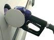 汽油能源0123,汽油能源,工业,