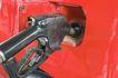 汽油能源0140,汽油能源,工业,