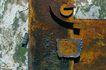 重金属0063,重金属,工业,