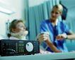 国外医疗0039,国外医疗,医疗,