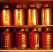 茶之品味0050,茶之品味,饮食,