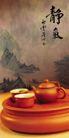 创意风暴专辑010019,创意风暴专辑01,创意风暴,紫砂壶