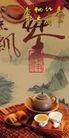 创意风暴专辑010021,创意风暴专辑01,创意风暴,清茶