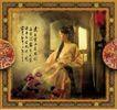 创意风暴专辑010051,创意风暴专辑01,创意风暴,中国女人 闲坐闺房