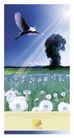 创意风暴专辑030060,创意风暴专辑03,创意风暴,光芒 飞鸟 花草