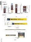 中国标识模板0141,中国标识模板,标识设计,