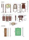 中国标识模板0144,中国标识模板,标识设计,