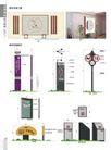中国标识模板0147,中国标识模板,标识设计,