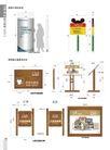 中国标识模板0151,中国标识模板,标识设计,