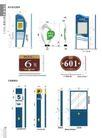 中国标识模板0153,中国标识模板,标识设计,