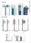 中国标识模板0154,中国标识模板,标识设计,